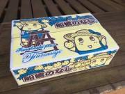 「ふなっしー梨箱」2017年版が完成 8月中旬から順次発送へ