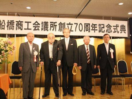 船橋商工会議所70周年節目の記念式典 ふなっしー像贈呈式の様子も動画で