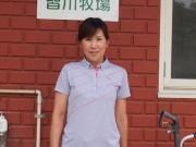 船橋市「皆川牧場」、農場HACCP認証取得から1年 千葉県初の事例