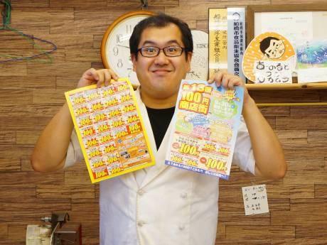 同商店会会長の高村清太郎さん