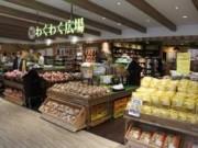 津田沼パルコに「つだぬマルシェ」、開業以来初の地下全面改装