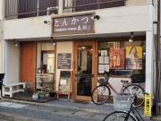原木中山の「とんかつ義絹」が9月末で閉店、11月には近くで新規開店