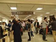 東武百貨店で「船橋珈琲フェスティバル2017」 王座決定戦やコーヒー教室も