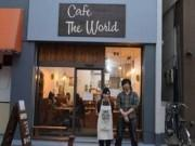 京成大久保駅近くにラテアート世界大会経験者のカフェ セルフサービスで