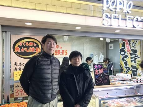 左から魚がし鎌形の鎌形さん、丸あ商店の古谷さん