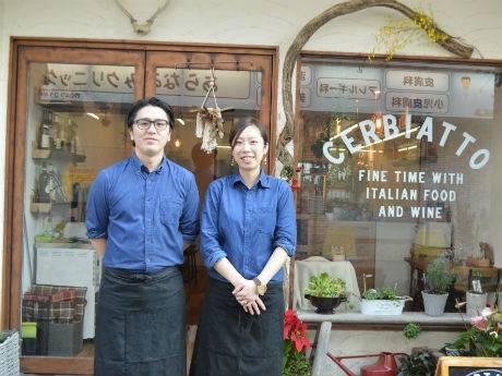 船橋・下総中山駅前にイタリアン 30代店主、地元で店持つ夢をかなえる