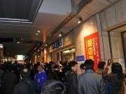 西武船橋店が50年間の歴史営業に幕 最終日の来店は約7万人