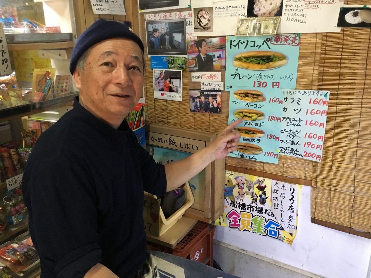 新商品のドイツコッペを紹介する松田さん