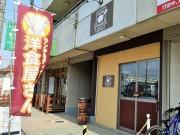 船橋法典駅そばに洋食店 地元出身シェフが「まちの洋食屋」目指す