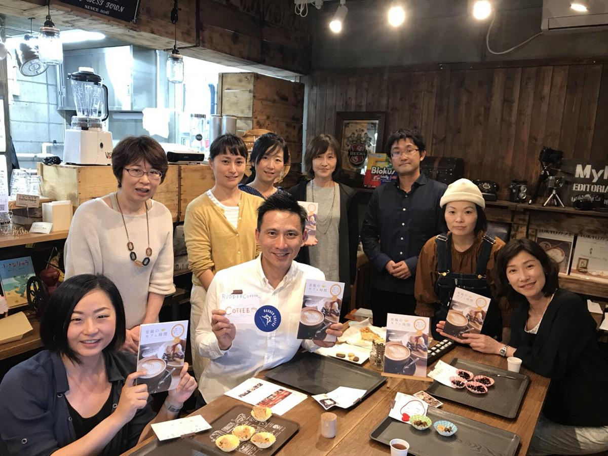 至福のカフェ時間出版記念会に参加したメンバー
