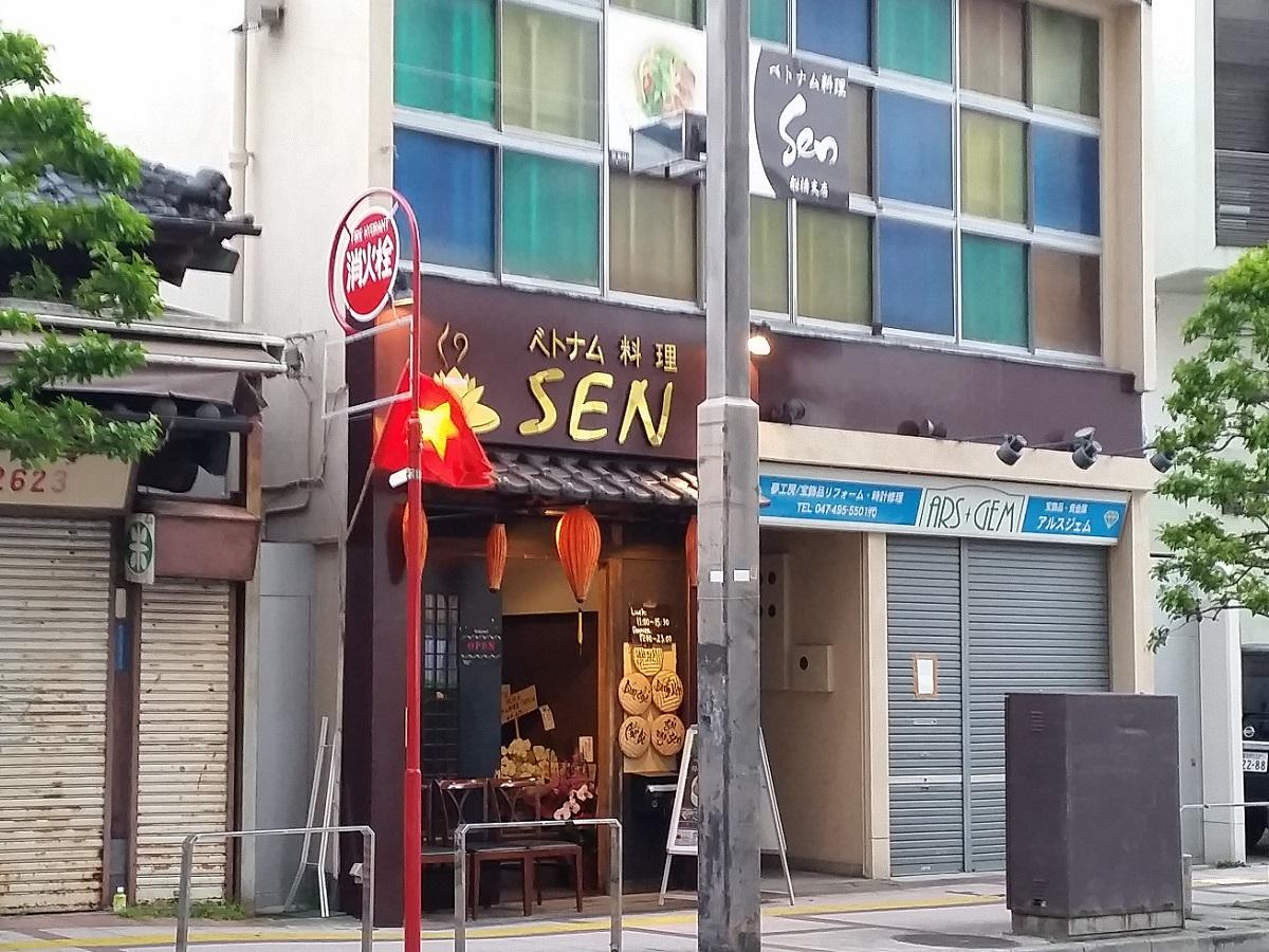 船橋駅南口の本町通りにベトナム料理店 ベトナム人女性オーナーが夢を実現