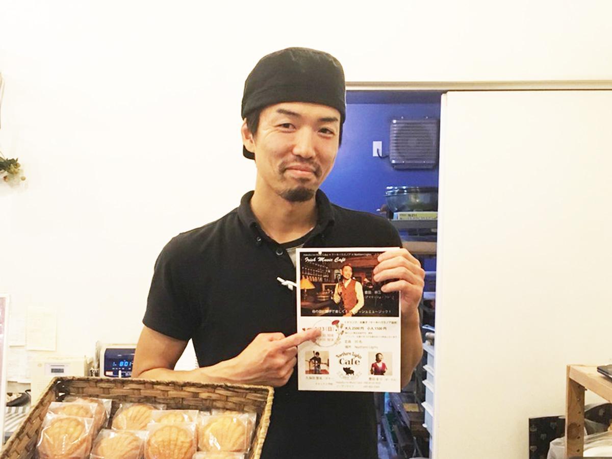 洋菓子店「noa」オーナー店主の久保田さん