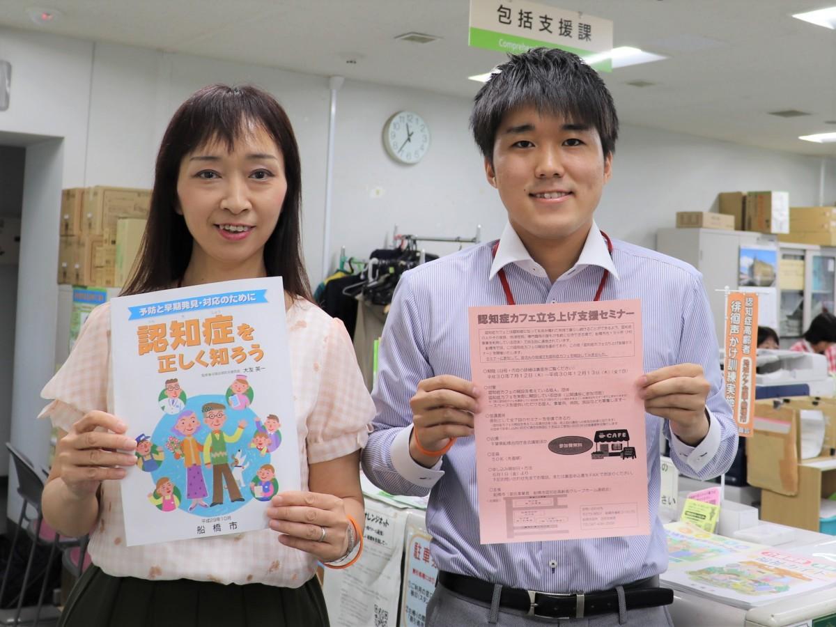 船橋市包括支援課の日野さん(左)と竹内さん(右)