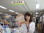 船橋市が外国人向け店舗紹介ウェブサイト、運用開始へ 登録店舗を募集