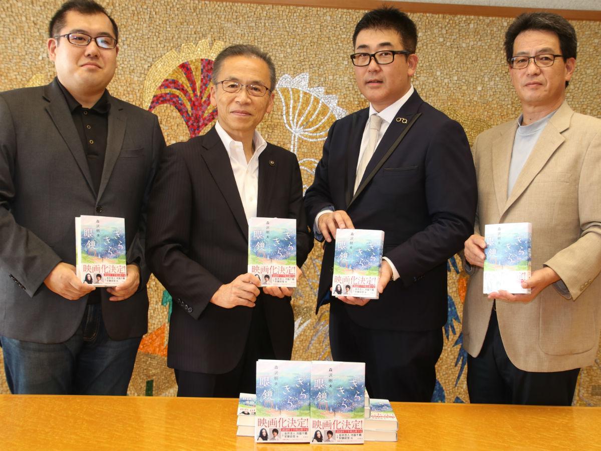 左から高村さん、松戸市長、大木理事長、蓮池さん