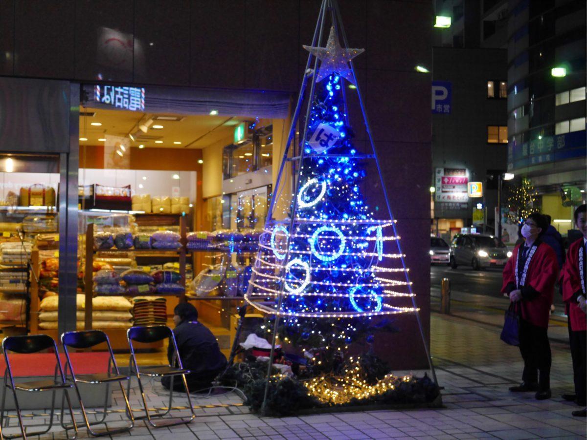 船橋スクエア21ビル前のクリスマスツリー