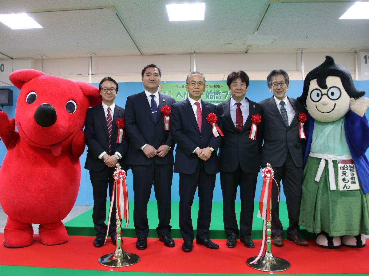 来場を呼び掛ける松戸徹船橋市長らとチーバくん(左)、船えもん(右)