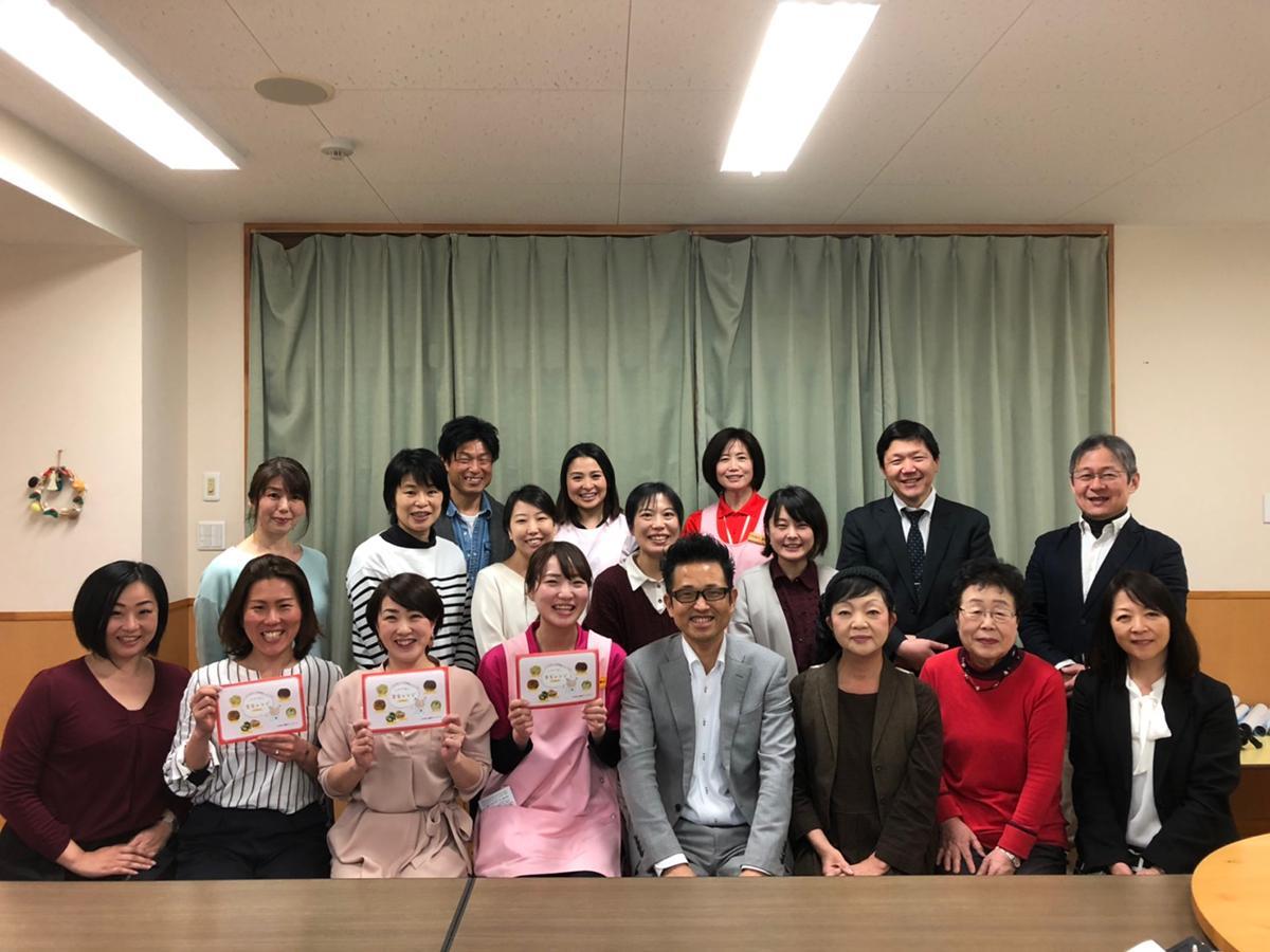 ふなばし食育ネットワークとMamachi編集部メンバー
