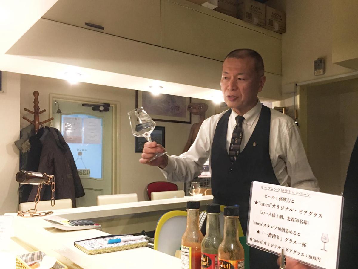 オーナーの増田さん