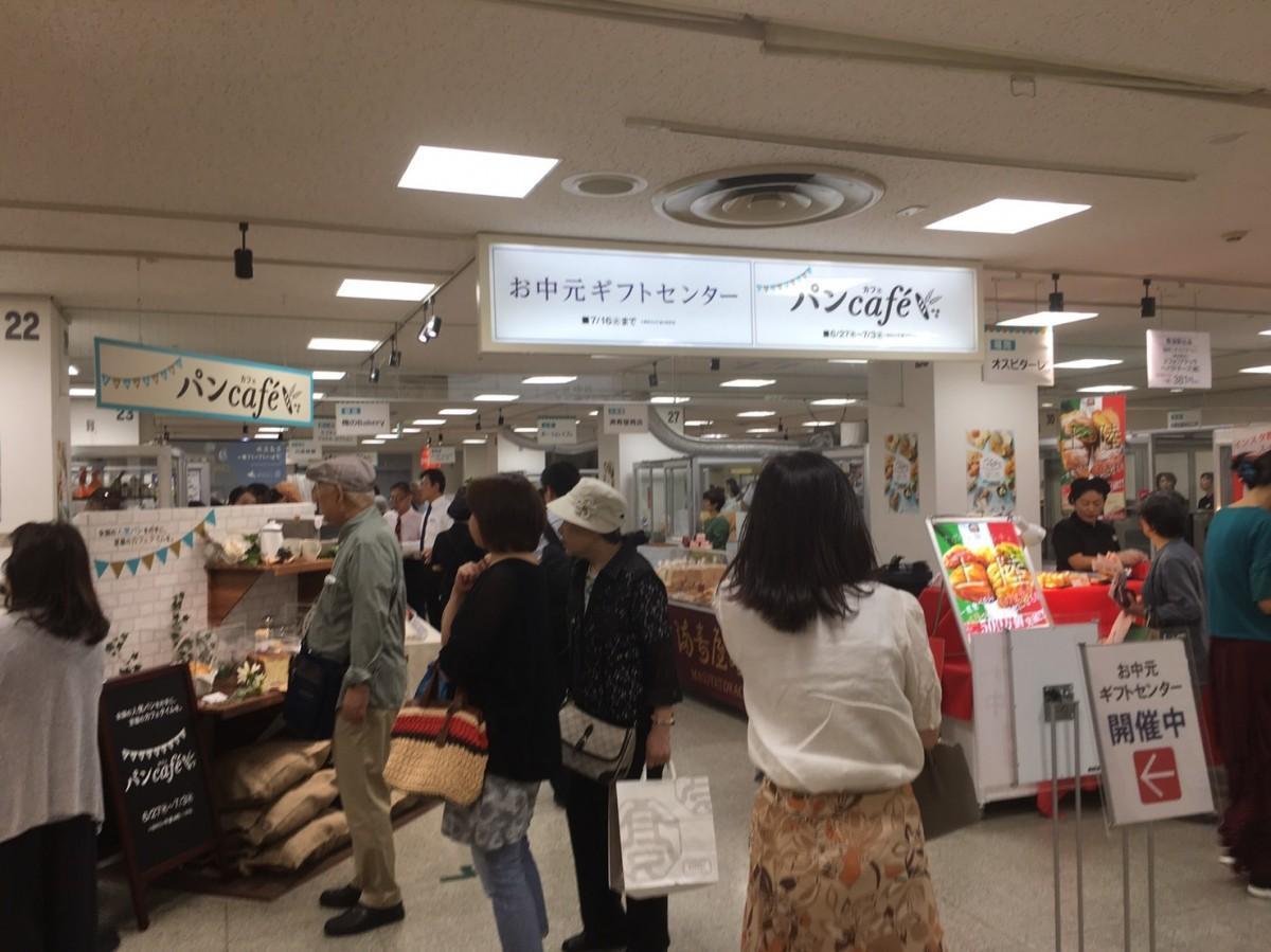 船橋東武「パンCafe」の会場の様子
