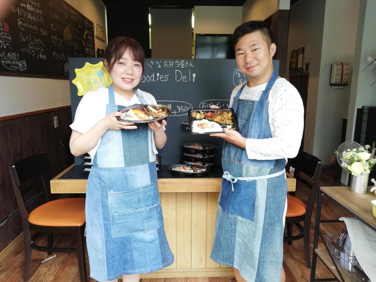 弁当店店主の望美さんと夫の幸司さん