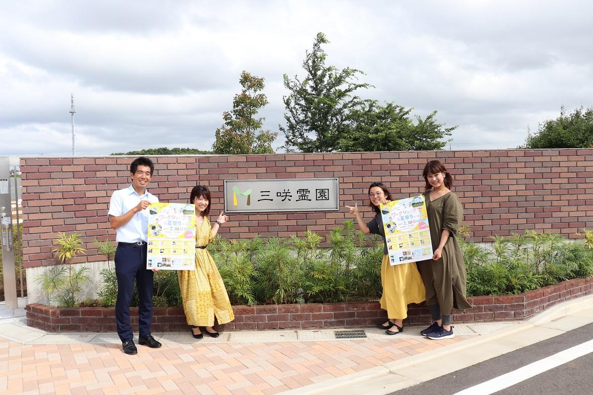 左から金子さん、自身も布小物作家でありながらイベント出展者のサポートをする澤石さん、見上さん、高木さん