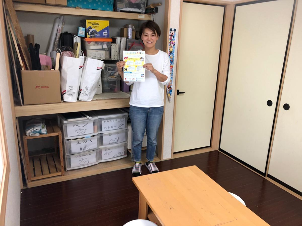 松田美樹さん