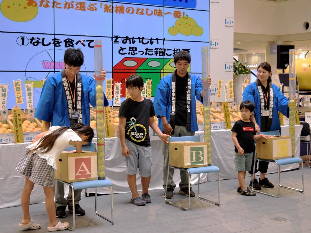 味一番の梨を決める投票数を数えているのは、会場にいた中から率先して手伝いに参加した子どもたち