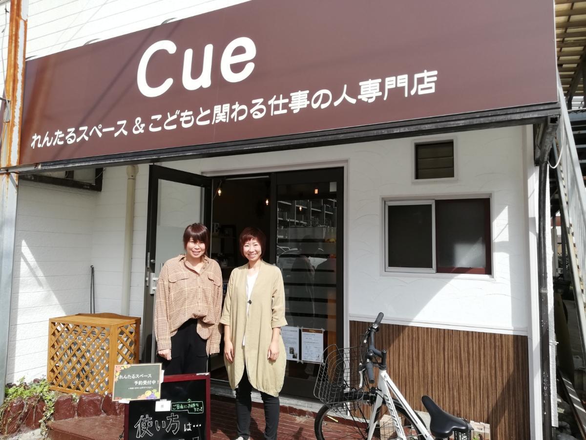 代表の小俣さん(右)と店を手伝う姉の知里さん