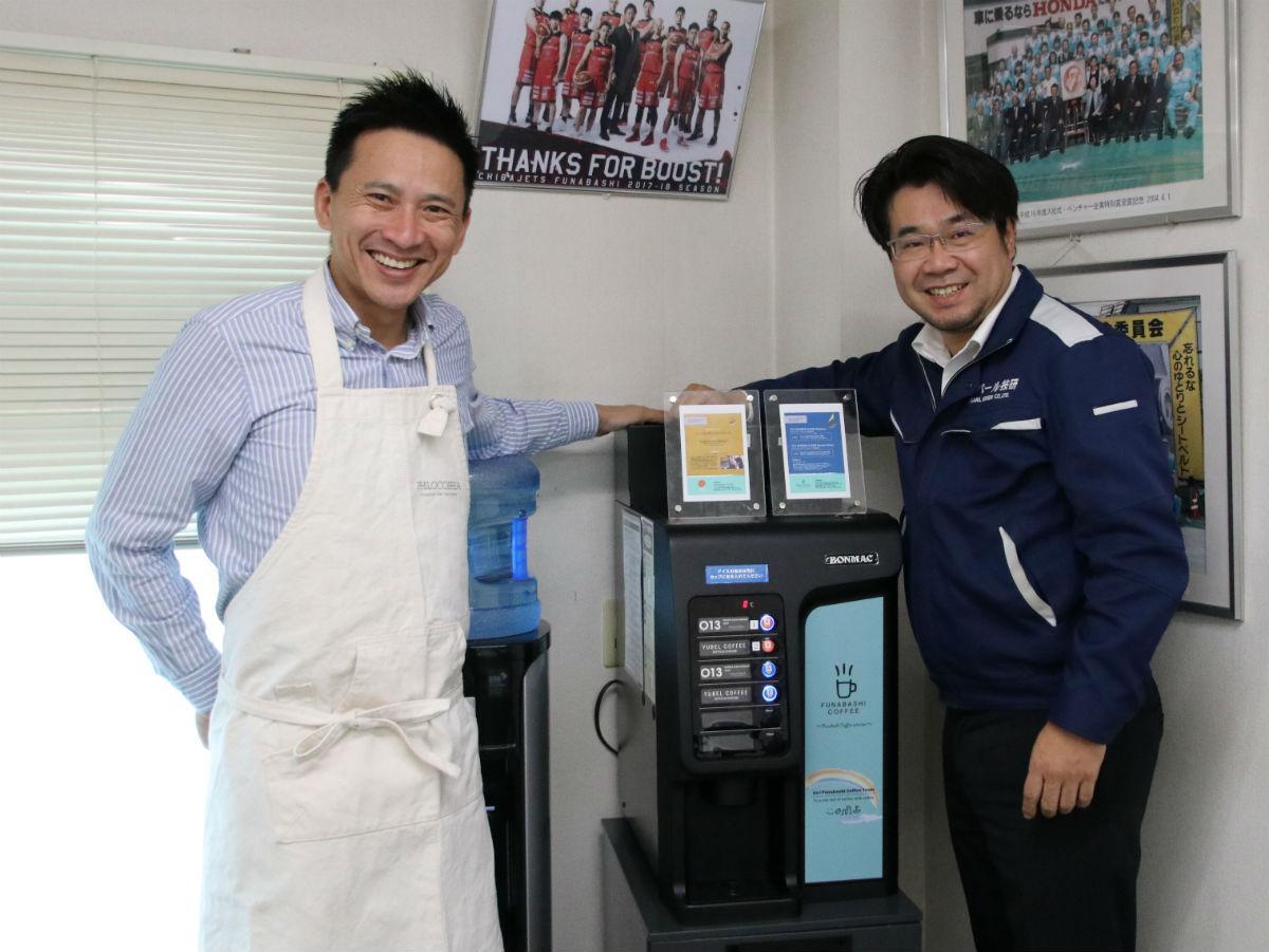 梶真佐巳さん(左)と小嶋大介さん