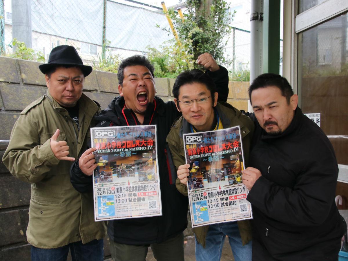 右から石川拓さん、柿沼忠秋さん、小原啓次さん