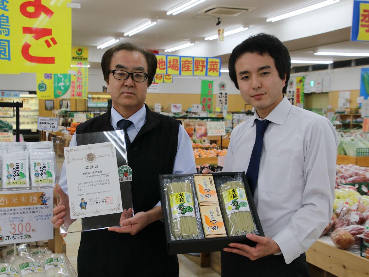 所長の小寺広文さん(左)とJAちば東葛の鷺野谷飛さん