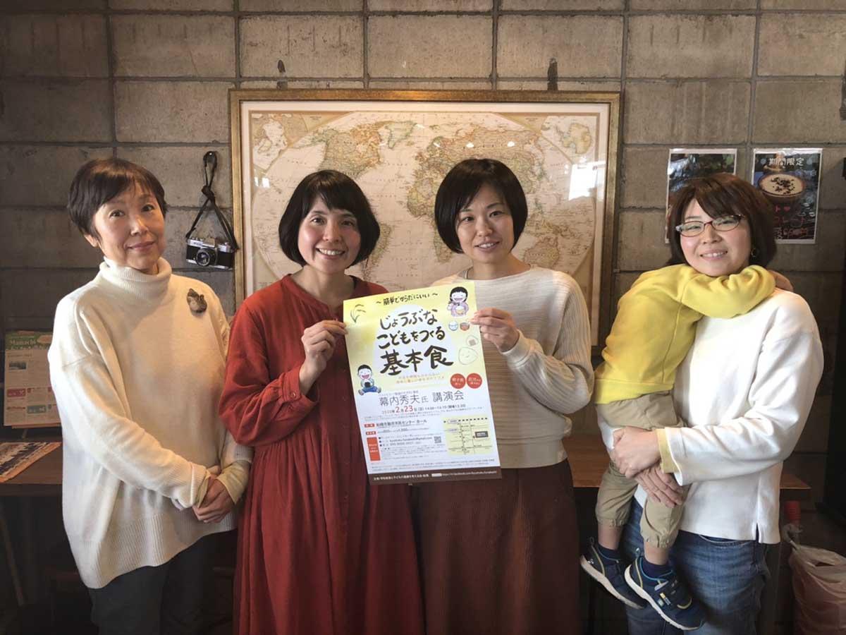 「学校給食と子どもの健康を考える会・船橋」代表の池田さん(左から2番目)とメンバー