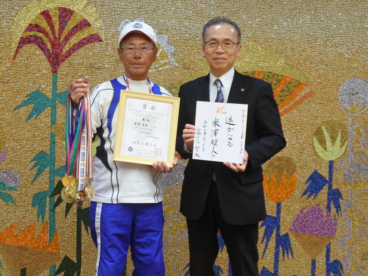 (左から)米澤清彦さんと松戸徹船橋市長