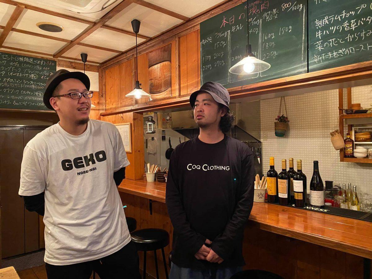 (左から)学生時代からの友人という小久保さんと加藤さん