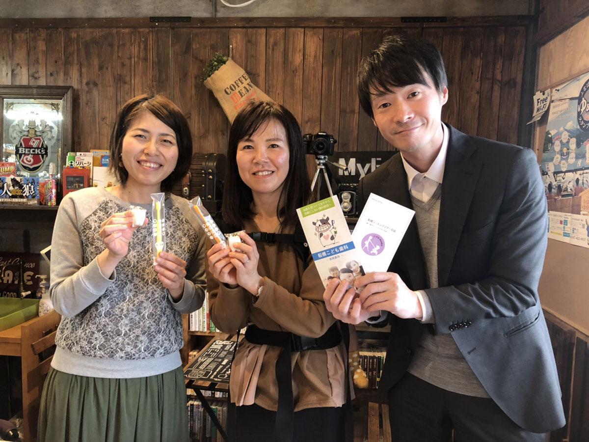 (左から)船橋ワーキングマザーの会の石田美穂さん、藤田純子さん、船橋こども歯科の及川陽司さん