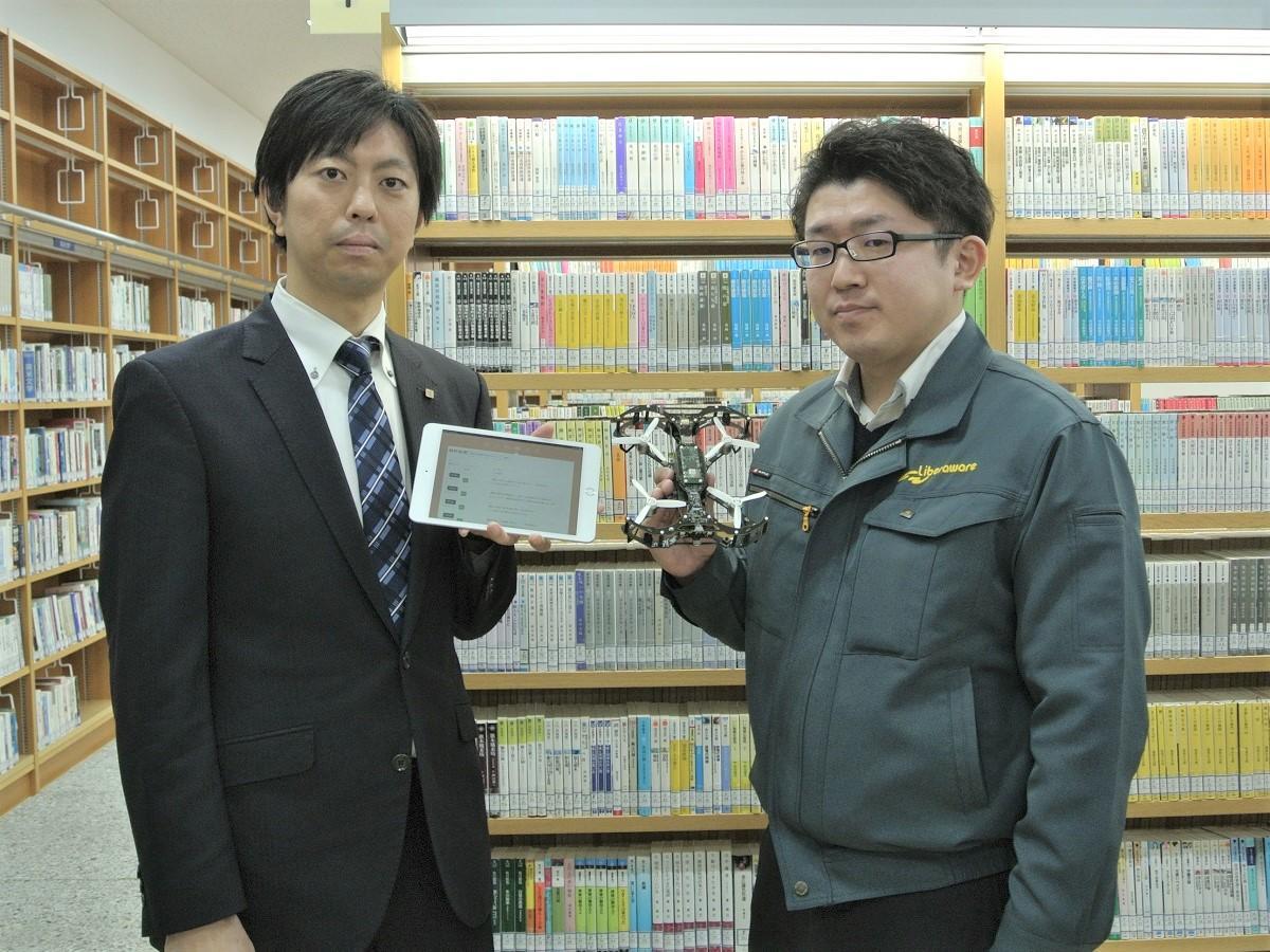 左から、京セラコミュニケーションシステムとリベラウェアのスタッフ