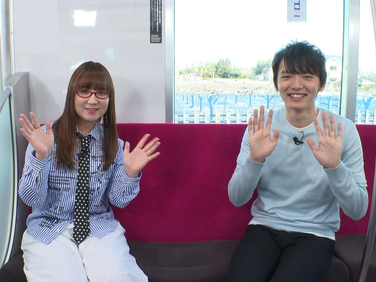 奥華子さん(左)と濱田龍臣さん
