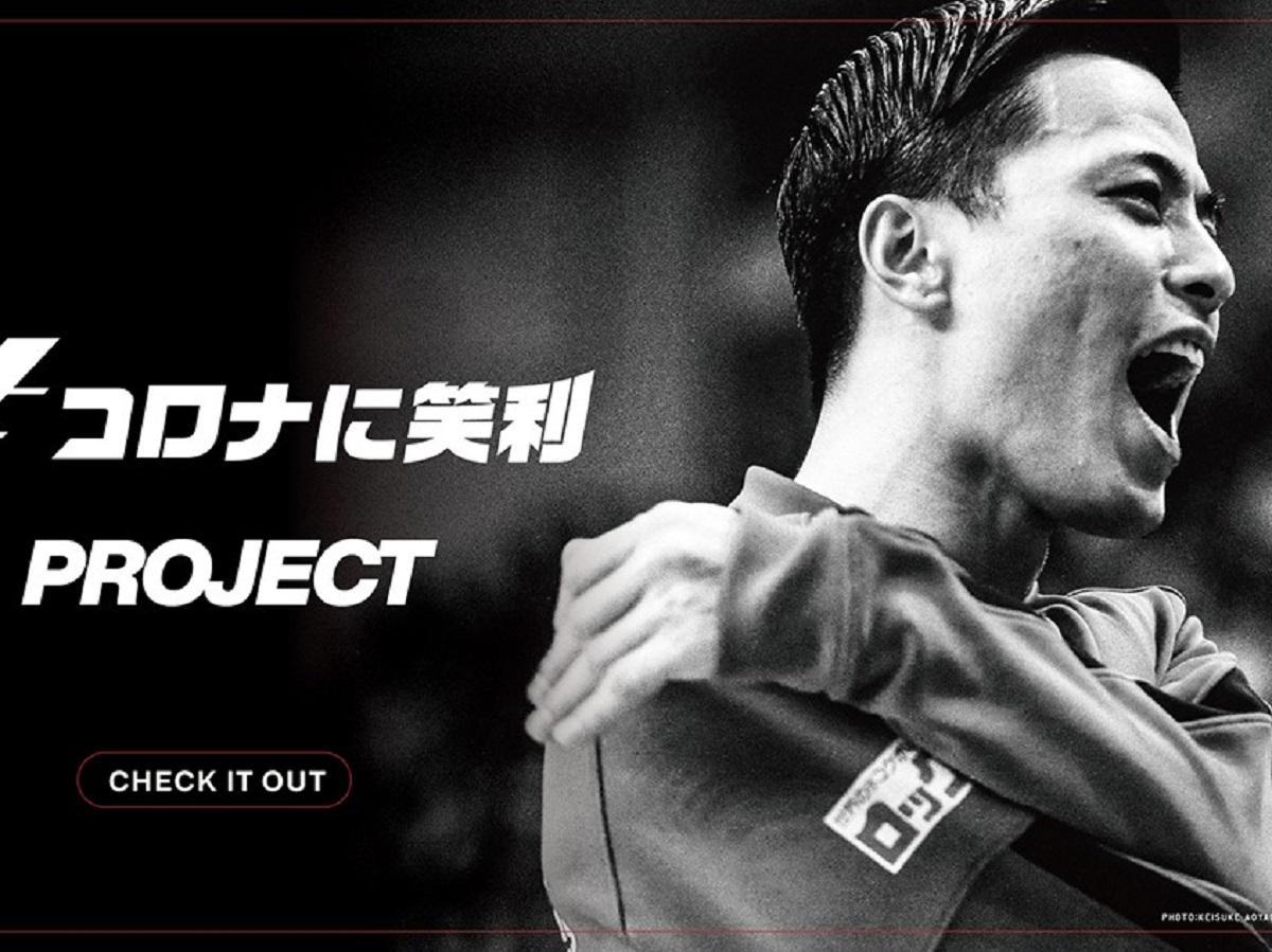 富樫選手を起用した同プロジェクト用画像