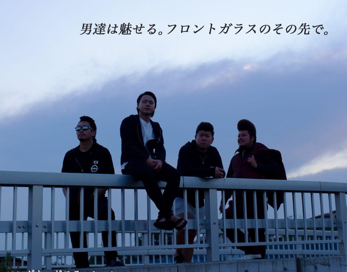 同ライブの告知物に使用されているメンバー写真