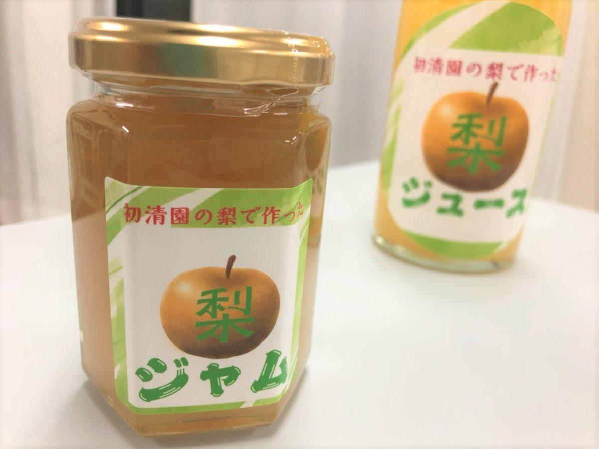 新京成線駅構内のセブンイレブンでナシ園の「梨ジャム」「梨ジュース」を販売