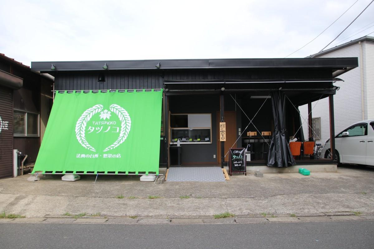 店舗外観。緑の布看板が目印