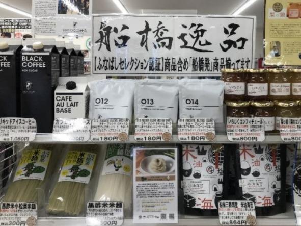 ファミリーマート店内の一例