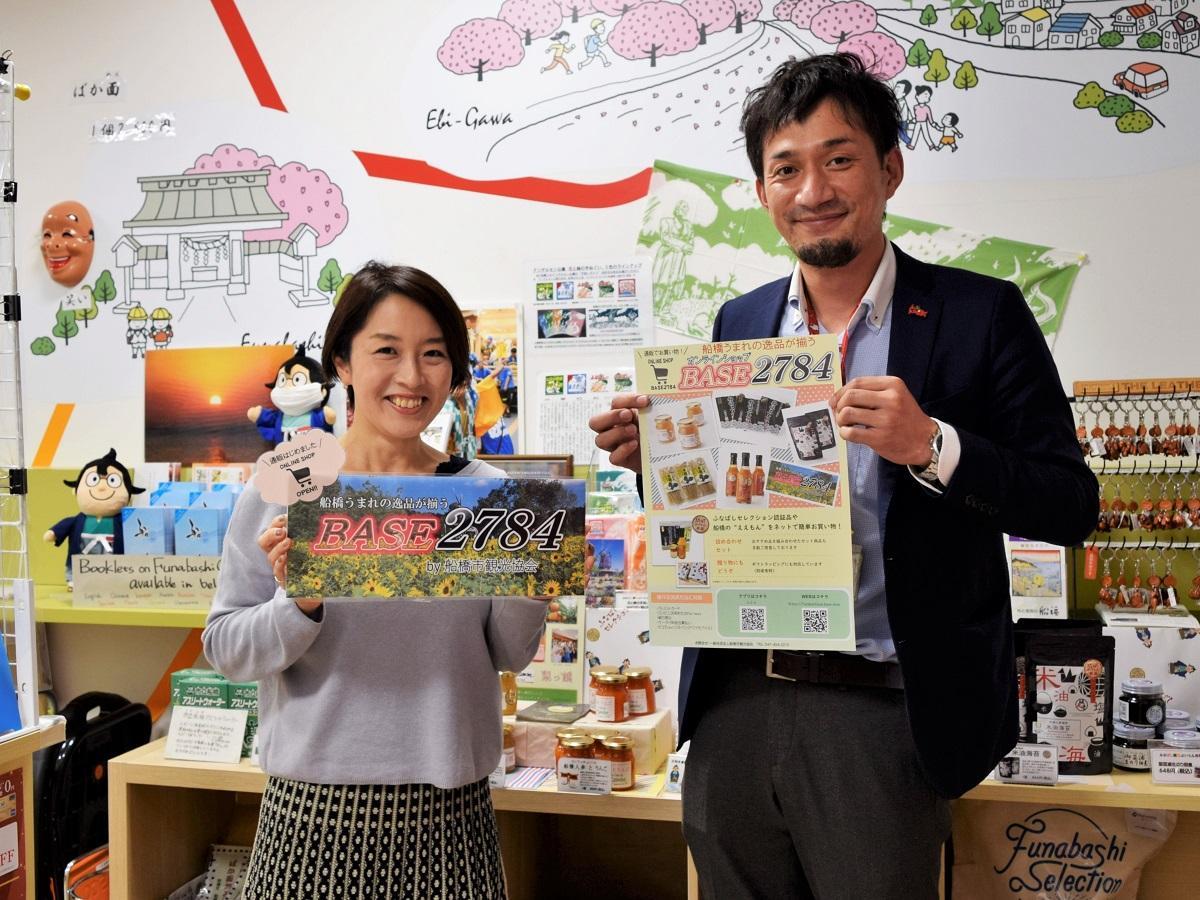 右から、観光協会の栗田さんと山中さん
