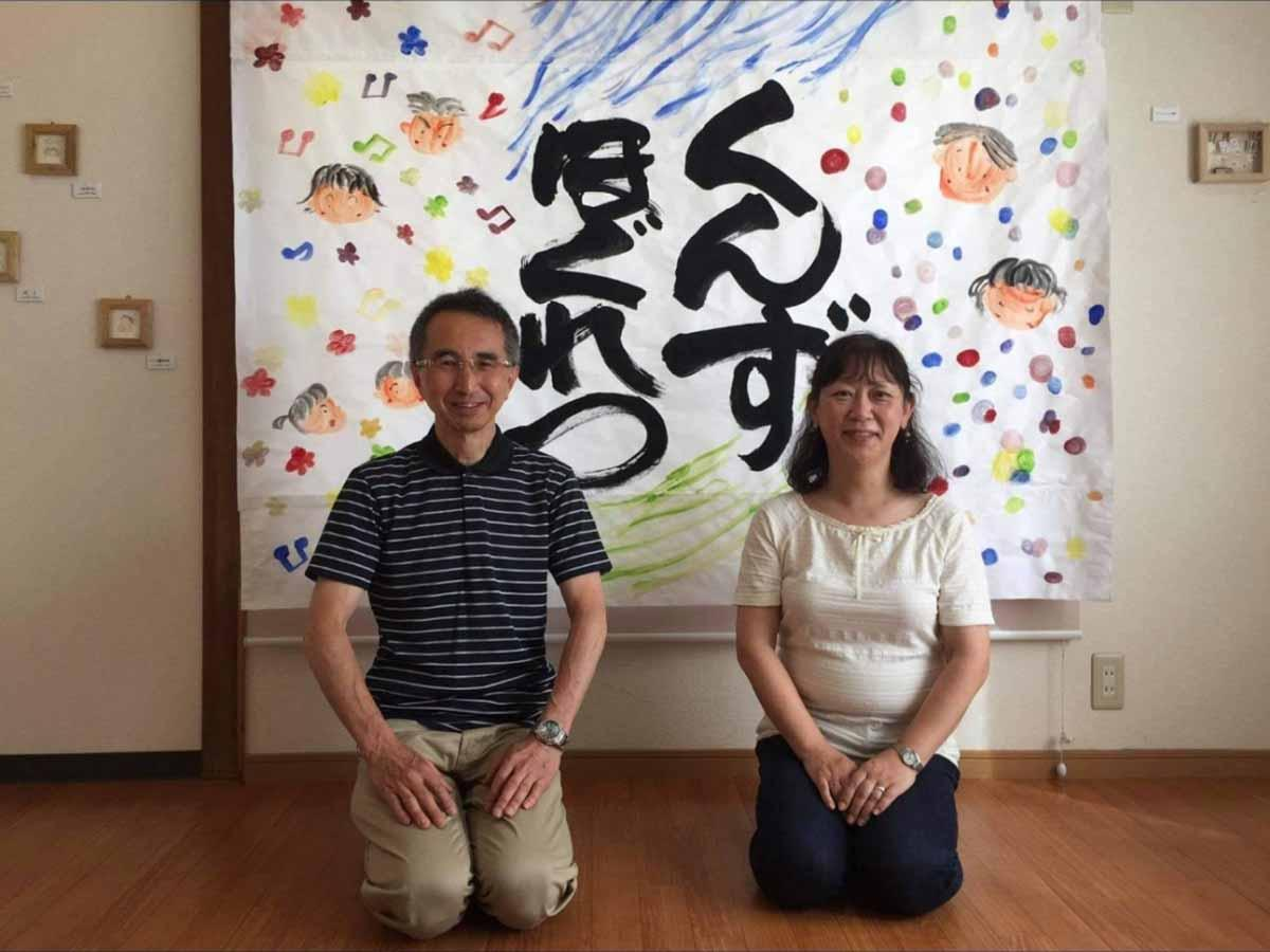 驪龍さん(左)、みづのかをりさん(右)