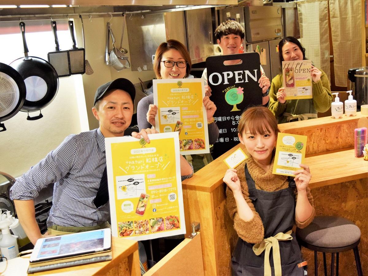 店主の大塚カオリさん(左から2番目)とスタッフ