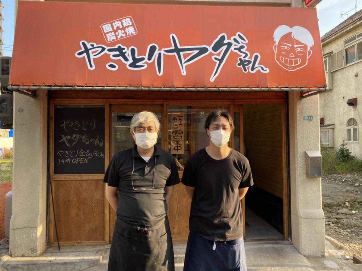 ヤダちゃんこと、同店オーナーの谷田泰生さん(写真右)