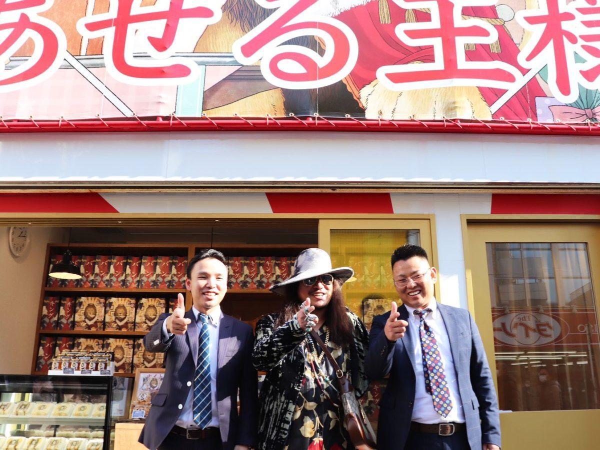 左からレオ・コーポレーションの吉村さん、ベーカリープロデューサー・岸本さん、レオガーデン代表の増子さん