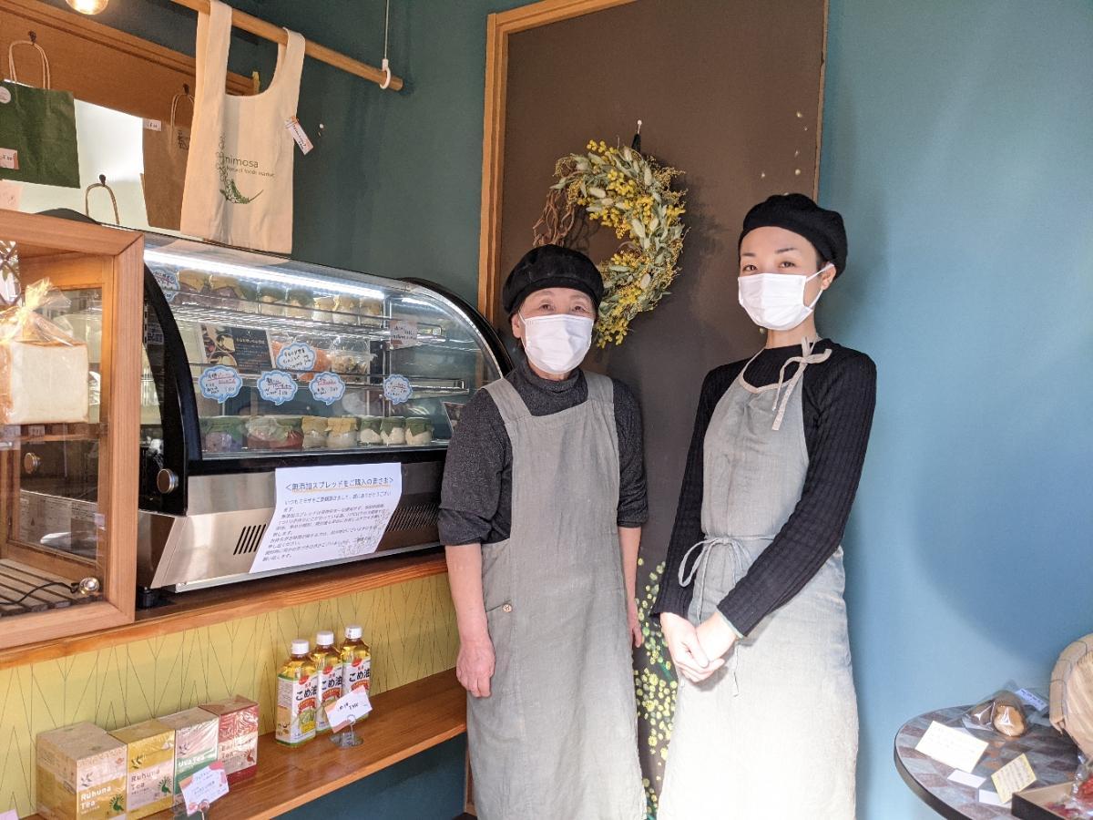 鈴木和子さん(左)、弘美さん(右)