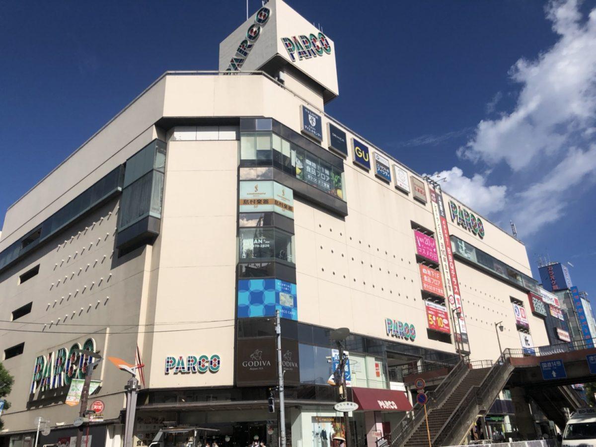津田沼駅北口に建つ「津田沼パルコ」